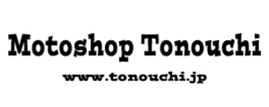 MOTO SHOP TONOUCHI